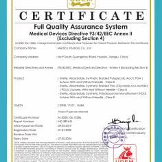 PDO CE Certification